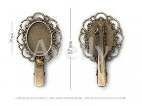 Заколка-зажим с овальной ажурной основой, античная бронза, 2 шт